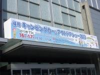 P1030151.jpg