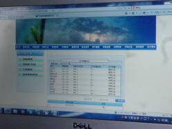 P1030175_convert_20130228193240.jpg