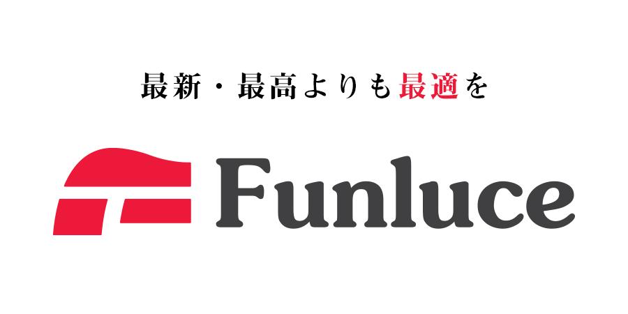 Funluce